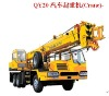 Truck Crane 8ton truck crane