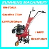 4HP gasoline cultivator rotary power tillers,4.0HP/3600rpm,118CC(RH-T002A)