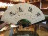 Bamboo Craft Fan
