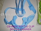 CB-WB02 SPORT / SODA / TRAVEL BOTTLE CARRIER, BOTTLE HOLDER, HAND FREE, PLASTIC BOTTLE SNAP HOOK WITH ADJUSTABLE SHOULDER STRAP