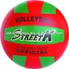Rubber Volleyball/ Volleyball(VB005)