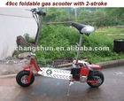 49cc mini petrol scooter , Great For Young People