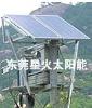 Solar Telecommunications Power System
