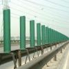 Guardrail anti-dazzle board for traffic safety