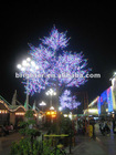 LED Cherry Light tree,LED Cherry light ,LED Cherry Tree ,LED Coconut Tree ,LED Light, LED Outdoor Tree ,LED Decorative Tree ,LED
