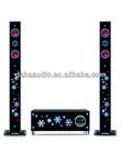 Home Karaoke KTV Speaker Theatre Amplifier 128-2.1
