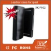 Leather case for ipad3