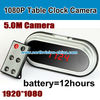 1080p table clock hidden camera