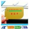 Metallic printing plastic gold vip card