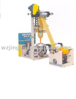 SJ-40D*2-500 color belt film blowing extruder machine