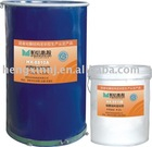 Two-Component Fast Curing Structural Silicone Sealant For Curtain Wall Sealing