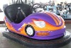 2012 hot sale amusement park games bumper car