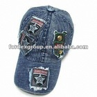 Children's Cap, Customized Sizes and Colors are Accepted