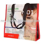 PP Non-woven Bag with lamination