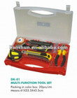 multi-function tool set