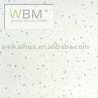 Mineral Fiber Board/mineral wool boards/ceiling boards/ceiling tiles