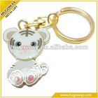 2012 OEM high quality metal Keychain