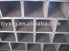 Q345B square steel pipe