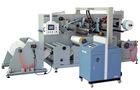 5060-hot melt laminator controlled by servo motor