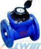 woltman water meter & flow meter