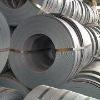 Grade:Ni200 Stainless steel strip