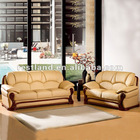 Living Room Leather Sofa 1+2+3 H1018