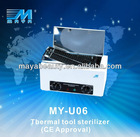 MY-U06 Thermal Tools Sterilizer for Salons with time control(CE Approved)