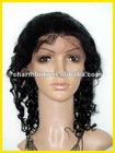 afro twist wigs from factory --CH-HW2141--ringlet wig
