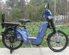 YFE 11 ELECTRIC MOPED BICYCKCLE
