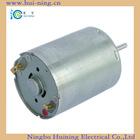 DC 6v brush 370 motor for Wireless control model