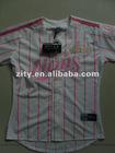 Korea SUMSUNG LIONS Baseball Team Clothes
