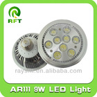 High Quality gu10,g53,e27 9W AR111 LED Spot Light Bulb
