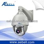 BL-530PCB-HIR-N27 Infrared PTZ High Speed Analog Dome Camera