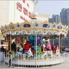 carousel rides for amusement park