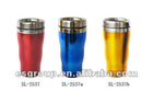 promotional travel insulated plastic mugs