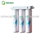 water purifying system(SN/D-G)