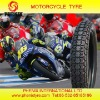 MOTORCYCLE TIRES 2.50-18