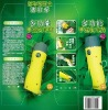 DYNAMO FLASHLIGHT,DYNAMO TORCH,LED FLASHLIGHT,LED TORCH,FLASHLIGHT,torch,hand cranking flashlight,no battery,led,dynamo
