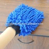Durable and super absorbency microfiber Chenille cleaning gloves for funiture ,for screen
