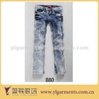 fashion jeans images