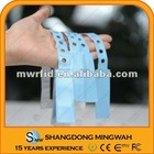 2011 China New Design RFID Wristband Tag