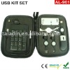 AL-961 USB KIT SET