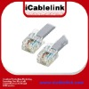 RJ11 to RJ11 cable Telephone/Broadband ADSL Modem Cable 7.5m