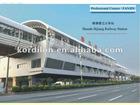 aluminum wall (Shunde Bijiang Railway Station)