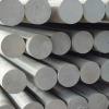5052 h32 aluminium bar