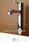 New detailed basin faucet OY-004