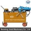 JBG-40T Rebar Thread Rolling Machine