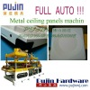 lay in ceiling panels making machine (pujin003)