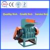 plastic crusher supplier