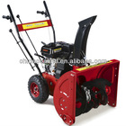 The Hottest Snow Blower In China 5.5HP/6.5HP